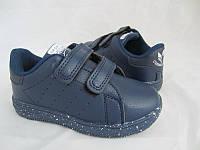 Стильные синие кроссовки реплика Adidas 21 р на 13 см