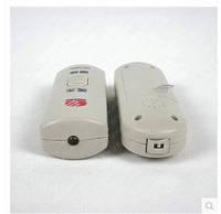 Карманный детектор  валют dst-2009 с магнитной головкой и ультрафиолетом