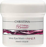Маска для кожи вокруг глаз (шаг 4а) Christina Chateau de Beaute Vino Eye Mask