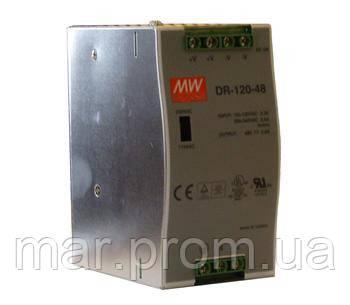 DR-120-48 Блок питания Mean Well 120вт, 48в, 2,5А на Din-рейку (снят с производства, замена серии EDR, NDR)