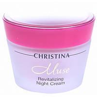 Ночной восстанавливающий крем Christina Muse Revitalizing Night Cream