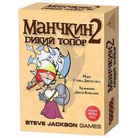 Настольная игра Hobby World  - Манчкин 2. Дикий Топор (1114)