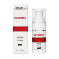 Увлажняющая и восстанавливающая сыворотка Christina Comodex Hydrate&Restore Serum