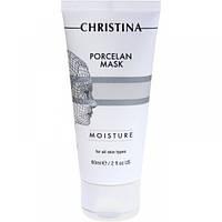 """Увлажняющая маска """"Порцелан"""" для всех типов кожи Christina Porcelan Moisture Porcelan Mask"""
