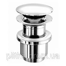 Донный клапан Push-open Imprese PP280stribro