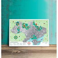 Скретч карта мира Travel Map - Моя Родная Украина на украинском