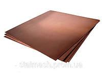 Медный лист 2.5х600х1500мм  М1 М2 мягкий и полутвердый ДПРНТ