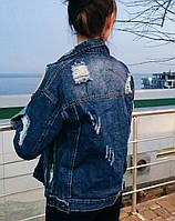 Куртка  Blue Fashion 0206 рванка