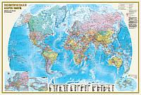 . Политическая карта мира. Физическая карта мира