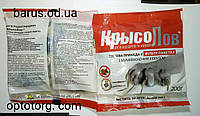 Крысолов средство от грызунов тесто с мумификатором  в фильтр пакетах 200 г