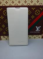 Чехол книжка для Sony Xperia C6902