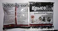 Крысолов средство от грызунов гранулы с мумификатором 210 г