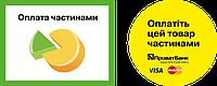 """У ТЦ Лео кераміка є можливість оформити заявку на послуги кредитування """"Оплата частинами"""" або """"Миттєва розстрочка""""."""