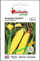 "Семена кукурузы сахарной Трофи F1, ранний , 20 шт, ""Seminis"", Нидерланды"