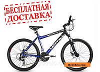 Велосипед горный Corrado Fortun 26 MTB