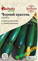 """Семена кабачка цуккини Черный красавец, среднеранний, 2 г, """"Бадваси"""", Традиция"""
