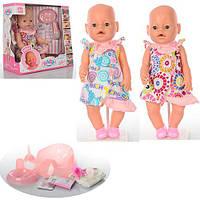Кукла-пупс Baby Born, Оригинал, девять функций. BL-778.