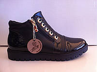 Ботинки женские кожа натуральная код 345