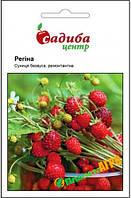 Семена земляники Регина, ранний 0,2 г, Hem Zaden, Голландия