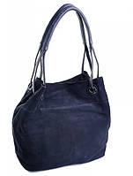 Женская сумка из замши   520 Blue.Купить женские замшевые сумки оптом и в розницу дёшево в Украине.
