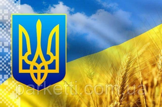 График работы Parketti во время празднования Дня Независимости Украины