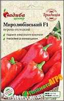 """Семена перца сладкого Миролюбовский F1, сверхранний, 0,3 г, """"Бадваси"""", Традиция"""