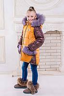 """Зимняя куртка для девочки """"Жасмин"""" 122 рост"""