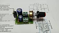 Регулируемый стабилизатор напряжения SD1084, LD1084, AID1084 с переменным резистором.