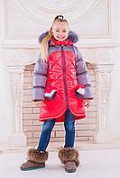 """Зимняя куртка для девочки """"Милана"""" Размеры 122-152 (разные цвета)"""