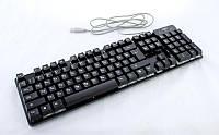 Игровая Клавиатура HK-6300 Keyboard