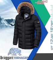 Куртка модная подросток зима