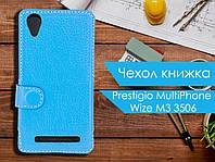 Чехол книжка для Prestigio MultiPhone Wize M3 3506