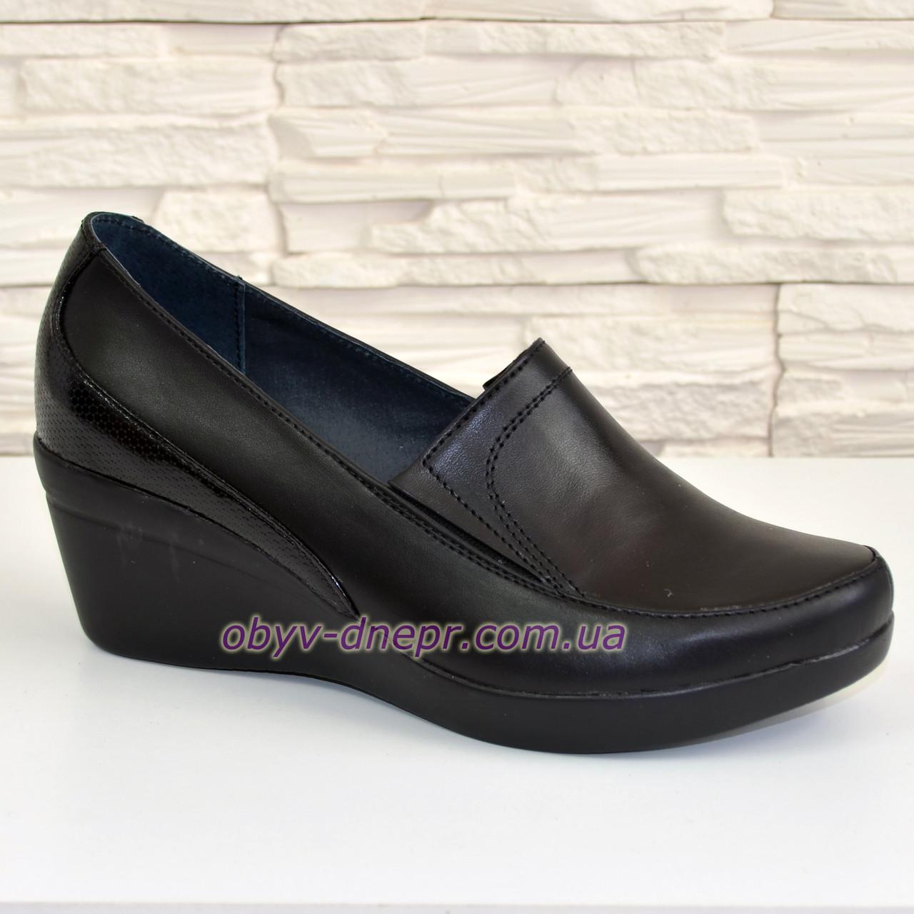 Туфли женские черные кожаные на невысокой танкетке.