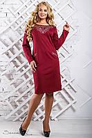Стильное женское трикотажное платье с перфорацией, цвет марсала, размер 52, 54, 56, 58