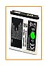 Аккумулятор Samsung C5212 (800 mAh)