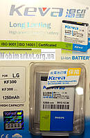 Акумулятор KEVA KF300 для LG KF300 1250mAh Original
