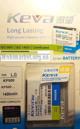 Аккумулятор KEVA KP500 для LG KP500 1400mAh Original, фото 2