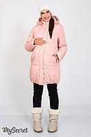 "Теплая зимняя куртка для беременных ""Jena"", пудра"