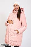 """Зимняя куртка для беременных """"Jena"""" OW-46.093, пудра, фото 3"""