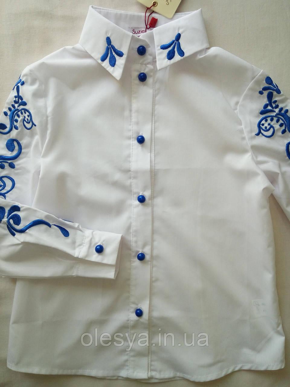 Блуза Suzie Полина школьная нарядная вышивка цвет электрик Размер 134