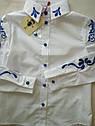Блуза Suzie Полина школьная нарядная вышивка цвет электрик Размер 134, фото 4