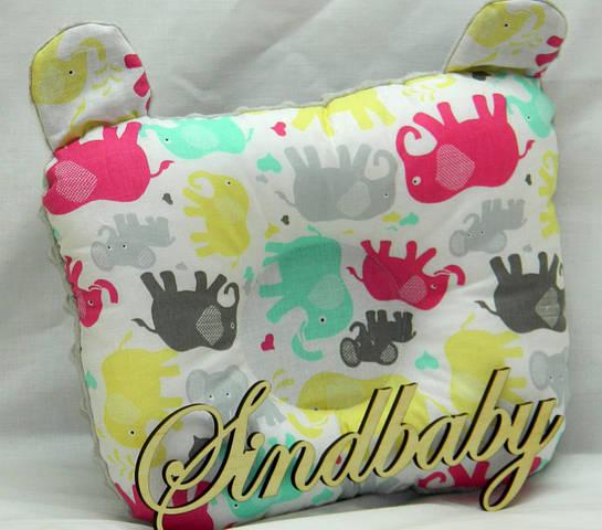 """Подушка для новорожденных """"Cлоники"""", с ушками"""