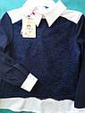 Блуза Одри Suzie школьная нарядная на девочку Размеры 116- 140, фото 4