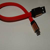 Кабель для power bank микро юсб (micro usb)18 см цвет крассный