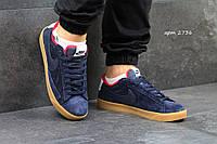 Кроссовки, кеды Nike  SB ,