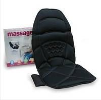 Топ товар! Накидка на сиденье массажная с подогревом Massager 228
