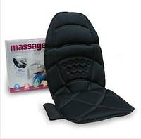Топ товар! Массажная накидка на сиденье Massager 228