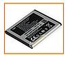 Аккумулятор Samsung D780 Duos (1200 mAh) Original
