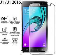 Защитное стекло для Samsung Galaxy J1 2016 Duos SM-J120
