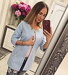 Женский стильный кардиган с жемчугом (в расцветках), фото 3